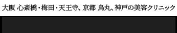医療法人 大美会グループ【公式】